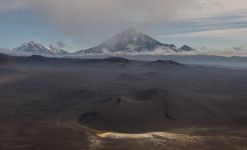 Voyage exploration volcan gorely kamchatka